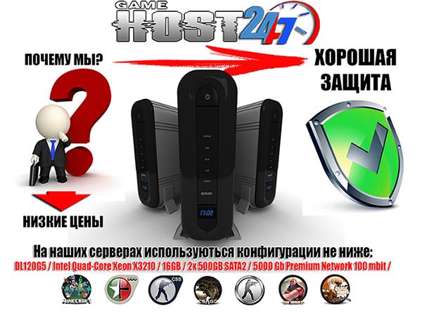 Хостинг cs серверов 18 руб как сделать заголовок на сайт