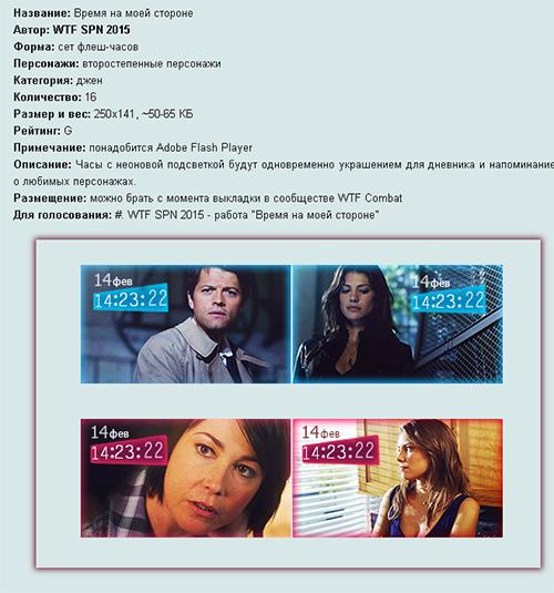 теме!!! порно видео российских эстрадных певцов узнать что думает этому