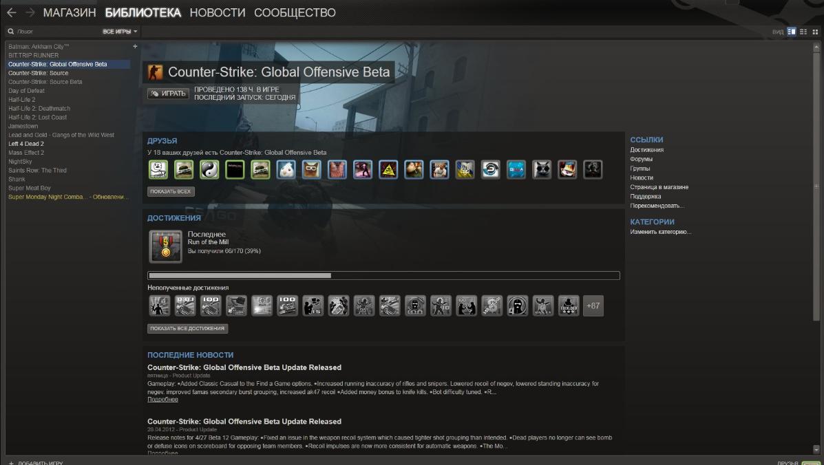 Аккаунты по очень низким ценам CS:GO RUST The Crew FarCry4