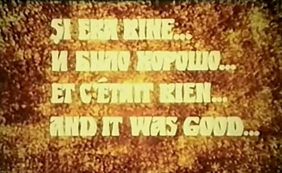 И было хорошо... (1990) VHSRip
