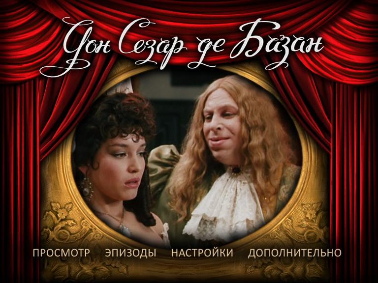 ��� ����� �� ����� (1989) DVD9