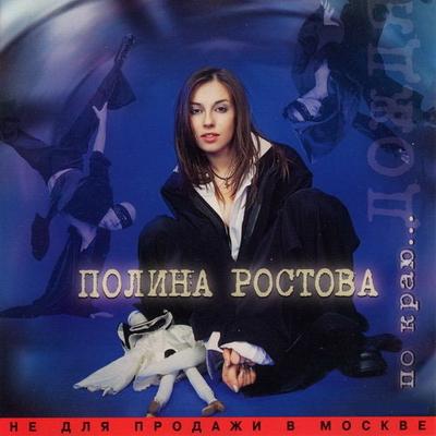 ������ ������� - �� ���� ����� (2000) MP3