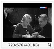 ����� � ������� (2015) DVB