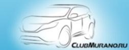 clubmurano.ru.jpg | Не добавлены