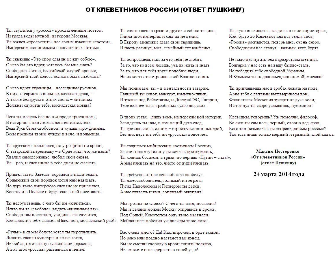 РФ инициирует обсуждение в СНГ введенного Украиной дополнительного сбора на импорт - Цензор.НЕТ 7766