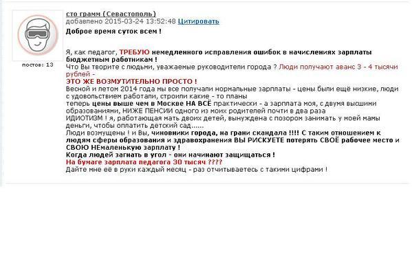 Суд взял под стражу участников стрельбы в центре Киева, им грозит пожизненное заключение, - прокуратура - Цензор.НЕТ 5259