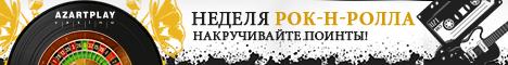 http://s7.hostingkartinok.com/uploads/images/2015/04/03ae9fe1a65e56900be5b063787935d1.jpg