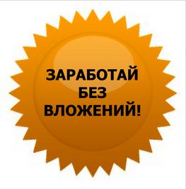 http://s7.hostingkartinok.com/uploads/images/2015/04/0d8500ff22cf281b946407ee3194f4cd.png
