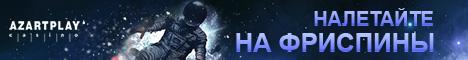 http://s7.hostingkartinok.com/uploads/images/2015/04/187ab2748c91466bbe0f696775fdfa01.jpg