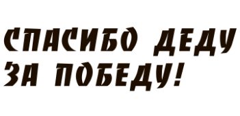 http://s7.hostingkartinok.com/uploads/images/2015/04/480610742dfdb201c135cd39306587b3.png
