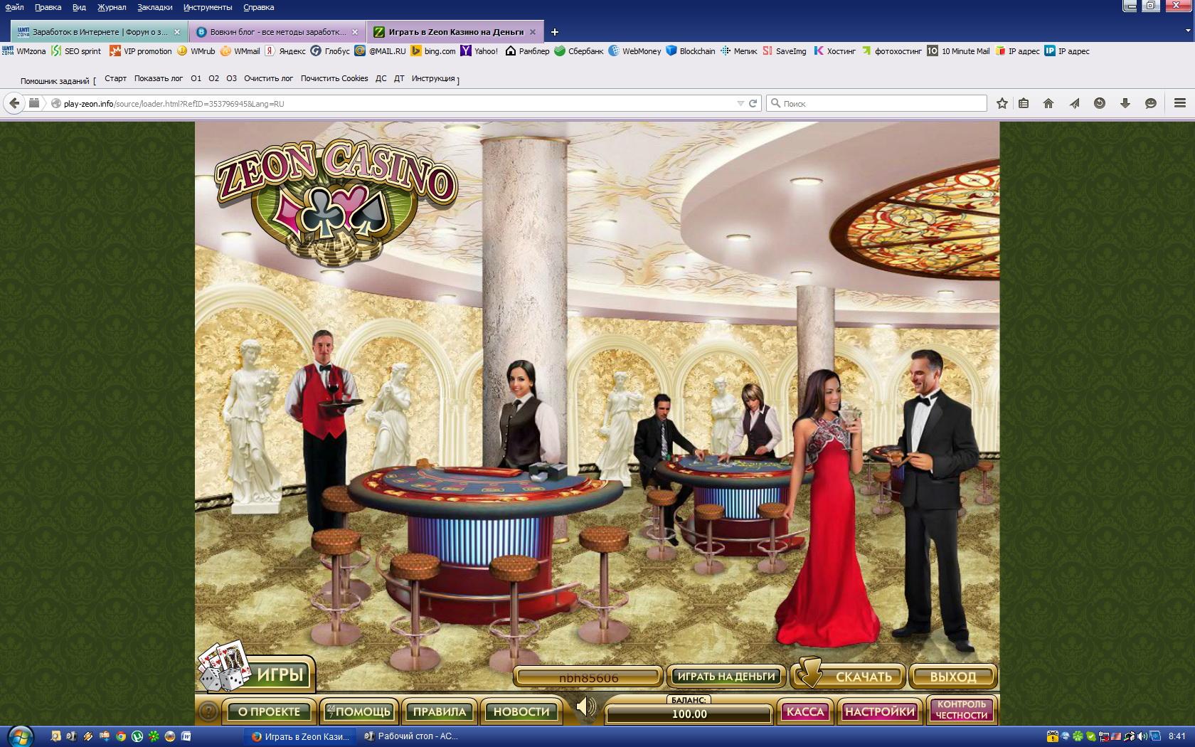 otzivi-zeon-kazino
