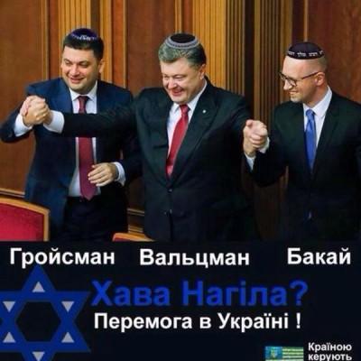 Украинский народ заплатил высокую цену за свой суверенный европейский выбор, - Гройсман в Нидерландах - Цензор.НЕТ 5223