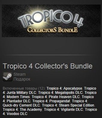 ������ Tropico 4 Collector's Bundle