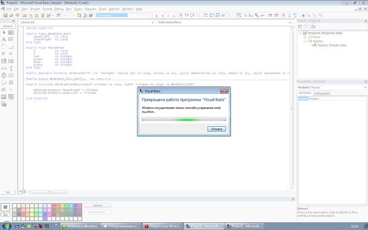 RESOLVED] Program runs OK in IDE mode but VB6 crashes when I