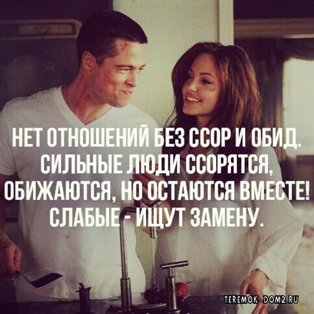 уже есть любовь но не может быть отношений осуществляется применением