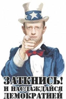http://s7.hostingkartinok.com/uploads/images/2015/04/a4ff32a21a123b015b174bec88da01a7.jpg