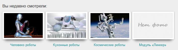 http://s7.hostingkartinok.com/uploads/images/2015/04/f339ca8faf7fdd03bc2a24cc144700be.jpg