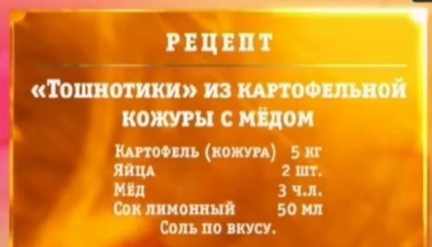 рецепты из званого ужина с фото