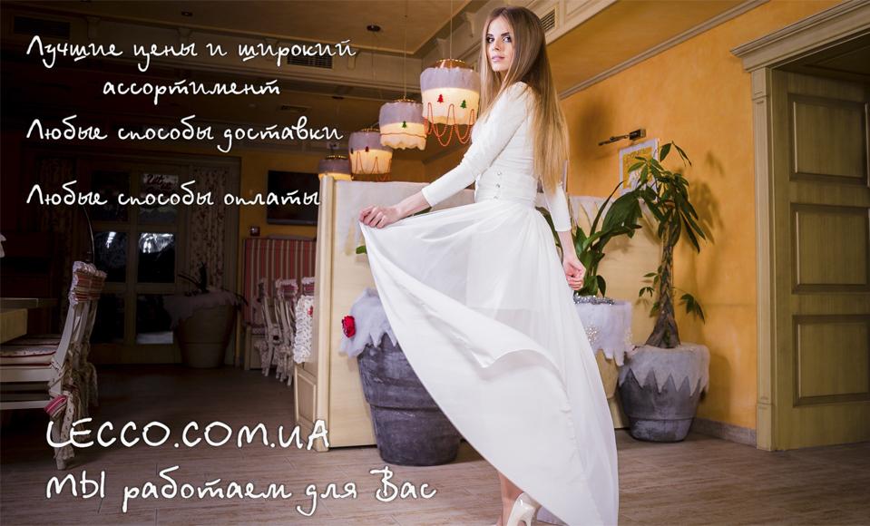 Lecco - производитель стильной женской одежды 402a7535596545e62c1a8edf897d3371