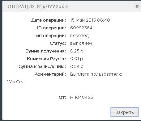 http://s7.hostingkartinok.com/uploads/images/2015/05/51e2152159e8ca4182f89ee925c33a7e.png