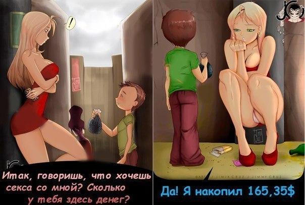 смотреть взрослые игры порно