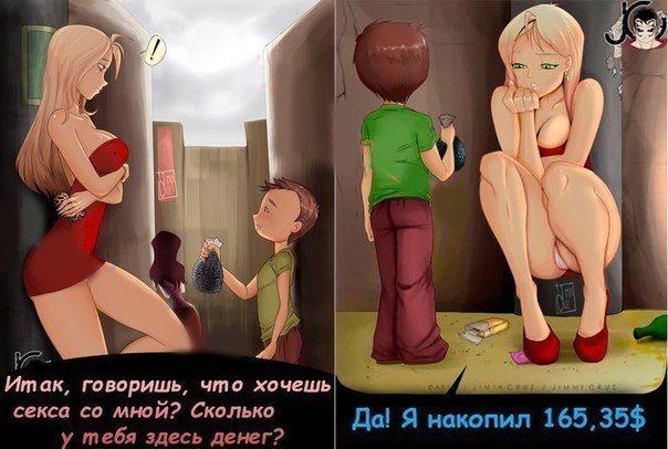 порно игра на желание видео