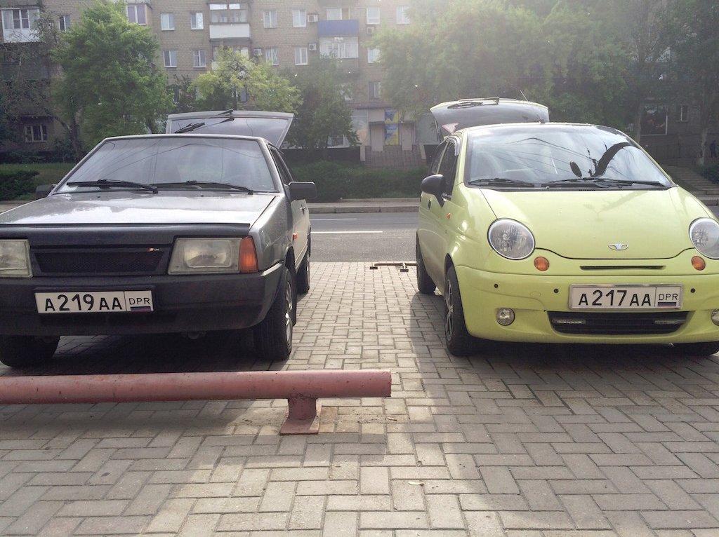 Регистрация автомобилей в ДНР.