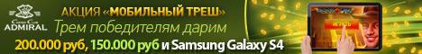 http://s7.hostingkartinok.com/uploads/images/2015/05/80faa264f9742d551cb58b801a6cbdfc.jpg