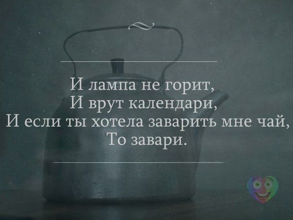 Суровый инфобизнес в россии или как разводят на желании развивать себя бизнес, тренинг, длиннопост