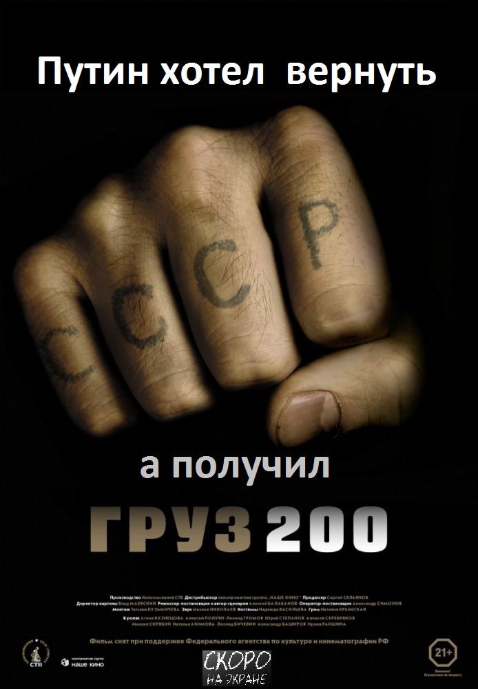 К годовщине похищения Сенцова российскими оккупантами в Киеве покажут фильм о режиссере - Цензор.НЕТ 5451