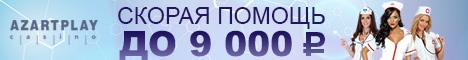 http://s7.hostingkartinok.com/uploads/images/2015/05/a1f1538bb9190b7c428c74d04a97030e.jpg