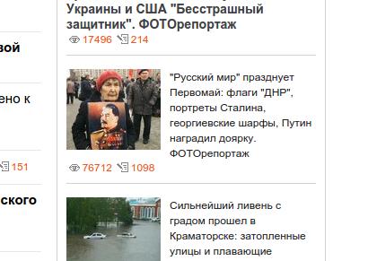 Село Орехово на Луганщине будет присоединено к контролируемой Украиной территории, - Москаль - Цензор.НЕТ 350