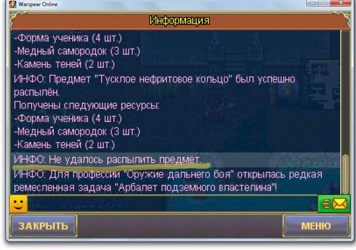 b7f49a0a028d48eac9f7196ee97b0055.jpg