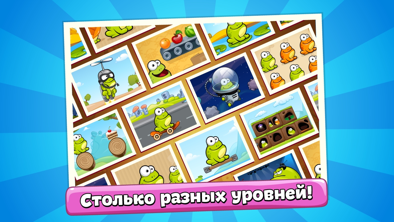 Tap The Frog 1.5.1 + HD [Ru/Multi]