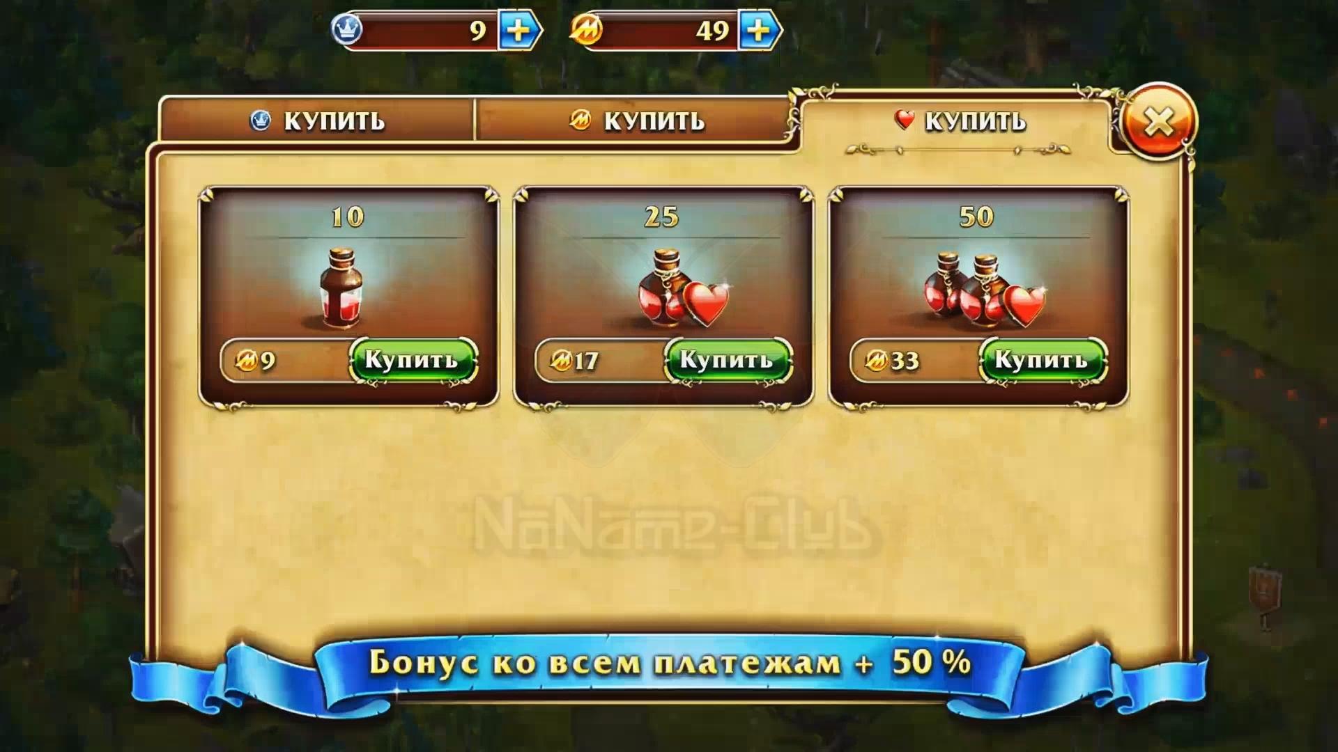 Солдатики 3: Средневековье / Toy Defense 3 Fantasy 1.16.0 [Ru/Multi]