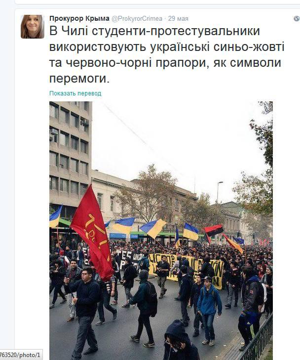 Порошенко назначил режиссеру Сенцову государственную стипендию - Цензор.НЕТ 6889