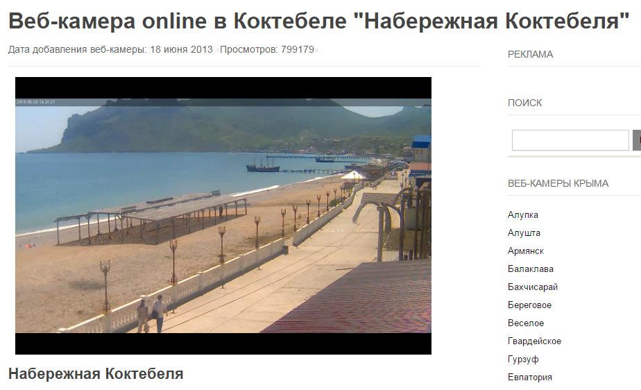 В БПП предлагают проверить экс-начальника ГАИ Ершова на предмет нарушения закона о незаконном обогащении - Цензор.НЕТ 9383