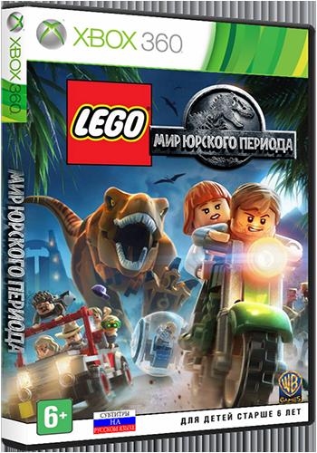 LEGO Jurassic World (2015) XBOX360