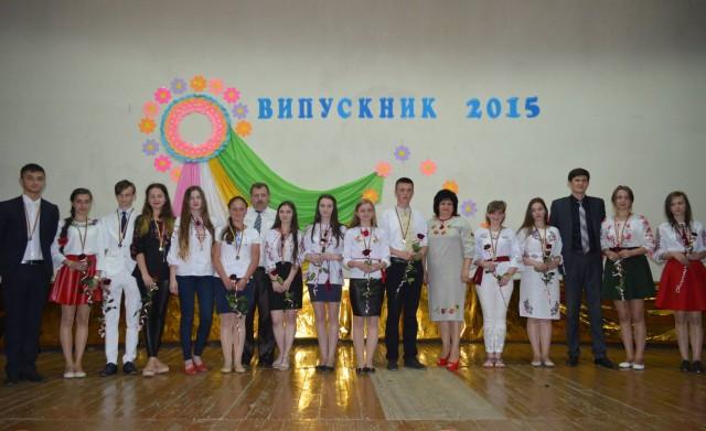 Медалістів району нагородили