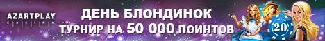 http://s7.hostingkartinok.com/uploads/images/2015/05/e13f3a7ebdcf4ee582d64c1c73cb566e.jpg