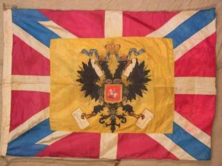Грекороссия - Эллинская губерния Российской империи.