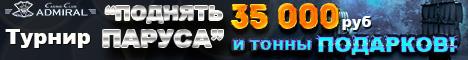 http://s7.hostingkartinok.com/uploads/images/2015/06/056041b6af3a4e8037037af86b3a7c95.jpg