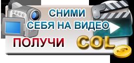 snimu-dlya-sebya-video
