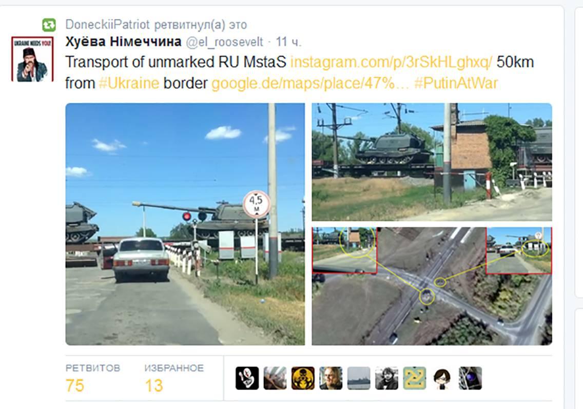 """В районе Счастья, Трехизбенки и Крымского зафиксированы минометные группы террористов, работающие """"по вызову"""" пехоты врага, - ИС - Цензор.НЕТ 1344"""