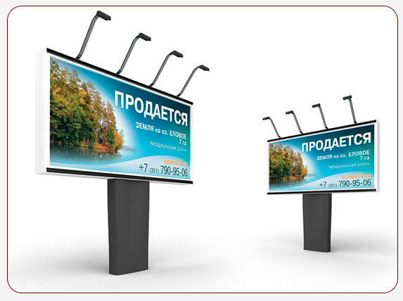 Рекламные щиты на МКАДе