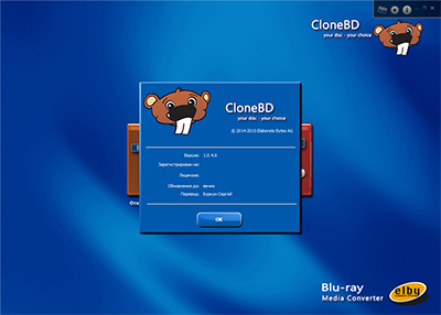 CloneBD (1.0.4.7) (x86+x64) [2015 г.] [Multi]