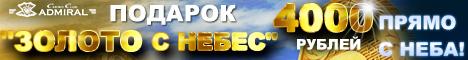 http://s7.hostingkartinok.com/uploads/images/2015/06/75bd97a1190e4c94e9b3ef235e7eff9a.jpg