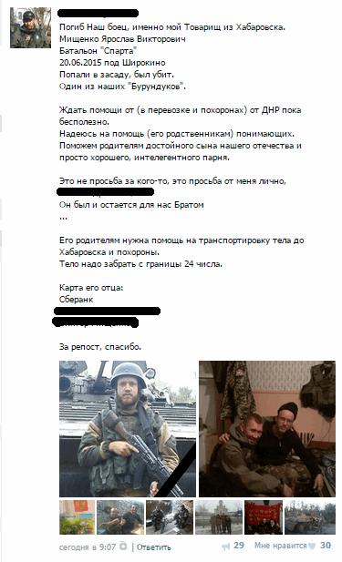 Террористы 64 раза били по позициям сил АТО и мирному населению. Самая сложная ситуация в районе Донецка, - пресс-центр АТО - Цензор.НЕТ 8071