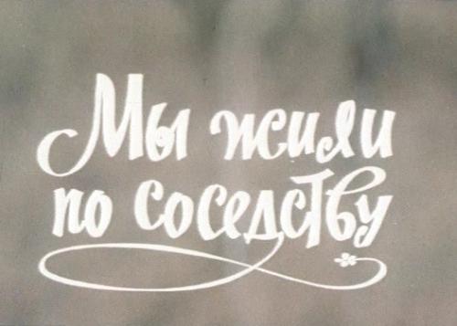 Акулова Мария книги скачать