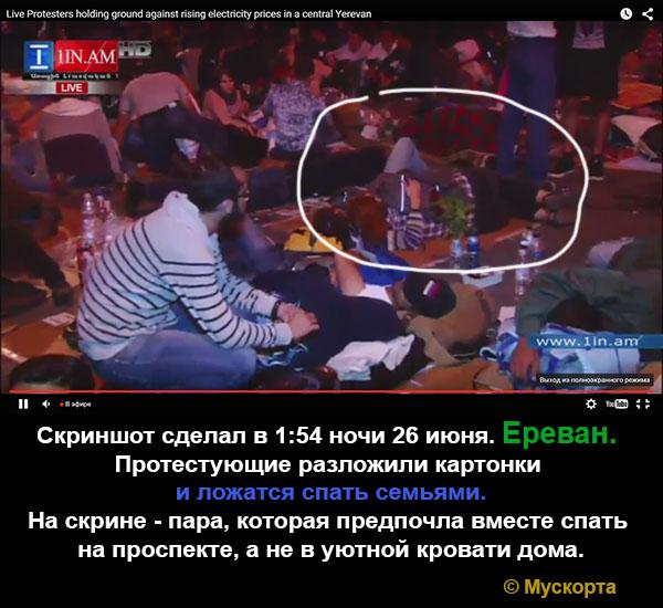 В ЦИК поступил сигнал о минировании. Несколько кандидатов не смогли зарегистрироваться на довыборы в Чернигове - Цензор.НЕТ 7085